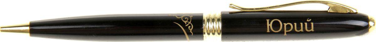 Ручка шариковая Тайна имени Юрий синяя865623Хотите сделать по-настоящему индивидуальный подарок? Тогда вам непременно понравится стильная и удобная именная . Выполненная в эффектной черно-золотистый цветовой гамме, она прекрасно дополнит образ своего обладателя и, без сомнения, станет излюбленным аксессуаром. А имя, выгравированное классическим шрифтом, придает изделию неповторимую лаконичность. Поворотный механизм надежен и удобен в повседневном использовании – ручка не откроется случайно и не оставит синих чернильных пятен на одежде. Оригинальная коробка в стиле ретро понравится любому мужчине и сделает такой подарок еще более желанным!