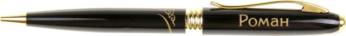 Ручка шариковая Тайна имени Роман синяя865627Хотите сделать по-настоящему индивидуальный подарок? Тогда вам непременно понравится стильная и удобная именная . Выполненная в эффектной черно-золотистый цветовой гамме, она прекрасно дополнит образ своего обладателя и, без сомнения, станет излюбленным аксессуаром. А имя, выгравированное классическим шрифтом, придает изделию неповторимую лаконичность. Поворотный механизм надежен и удобен в повседневном использовании – ручка не откроется случайно и не оставит синих чернильных пятен на одежде. Оригинальная коробка в стиле ретро понравится любому мужчине и сделает такой подарок еще более желанным!