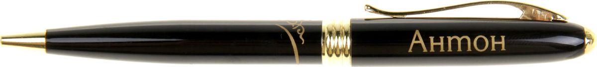 Ручка шариковая Тайна имени Антон синяя865628Хотите сделать по-настоящему индивидуальный подарок? Тогда вам непременно понравится стильная и удобная именная . Выполненная в эффектной черно-золотистый цветовой гамме, она прекрасно дополнит образ своего обладателя и, без сомнения, станет излюбленным аксессуаром. А имя, выгравированное классическим шрифтом, придает изделию неповторимую лаконичность. Поворотный механизм надежен и удобен в повседневном использовании – ручка не откроется случайно и не оставит синих чернильных пятен на одежде. Оригинальная коробка в стиле ретро понравится любому мужчине и сделает такой подарок еще более желанным!