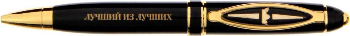 Ручка шариковая Настоящему мужчине синяя 15020291502029Практичный и очень красивый презент. Он станет незаменимым помощником в делах, а оригинальный дизайн и надпись будет вдохновлять своего обладателя. Ручка упакована в изящный футляр, который подчеркивает значимость и элегантность аксессуара. Преимущества: футляр из искусственной кожи с тиснением золотистый фольгой оригинальная надпись индивидуальный дизайн. Такой аксессуар станет отличным подарком для друга, коллеги или близкого человека.