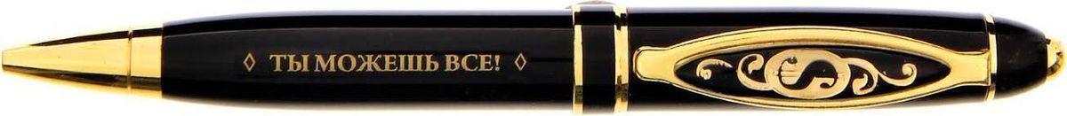 Ручка шариковая Успехов во всем цвет корпуса черный синяя1502030Практичный и очень красивый презент. Он станет незаменимым помощником в делах, а оригинальный дизайн и надпись будет вдохновлять своего обладателя. Ручка упакована в изящный футляр, который подчеркивает значимость и элегантность аксессуара. Преимущества: футляр из искусственной кожи с тиснением золотистый фольгой оригинальная надпись индивидуальный дизайн. Такой аксессуар станет отличным подарком для друга, коллеги или близкого человека.