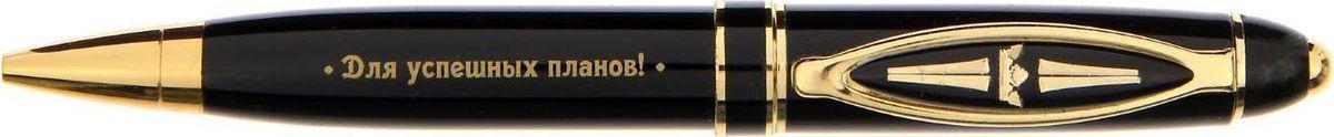 Ручка шариковая Богатства и процветания синяя 15020311502031Практичный и очень красивый презент. Он станет незаменимым помощником в делах, а оригинальный дизайн и надпись будет вдохновлять своего обладателя. Ручка упакована в изящный футляр, который подчеркивает значимость и элегантность аксессуара. Преимущества: футляр из искусственной кожи с тиснением золотистый фольгой оригинальная надпись индивидуальный дизайн. Такой аксессуар станет отличным подарком для друга, коллеги или близкого человека.