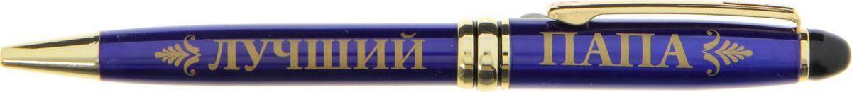 Ручка шариковая Самому замечательному папе на свете синяя1502021Ручка в деревянном футляре Самому замечательному папе на свете - практичный и очень красивый презент. Он станет незаменимым помощником в делах, а оригинальный дизайн и надпись будет вдохновлять своего обладателя. Ручка упакована в изящный деревянный футляр, который подчеркивает значимость и элегантность аксессуара. Такой набор станет отличным подарком для друга, коллеги или близкого человека.