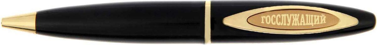 Ручка шариковая Успехов в работе синяя610842Для работы очень важно удобство! Правильно подобранные аксессуары сделают рабочий процесс приятнее и настроят на нужную волну. — полезный, практичный и невероятно красивый подарок. Он станет незаменимым помощником в делах, а его стильный дизайн будет поднимать настроение ежедневно. Стержень подается посредством механизма поворотного действия. Яркий подарочный конверт избавит от необходимости искать подходящую упаковку. На обороте есть поле для имени получателя или теплых слов в его адрес. Дарите близким радость!
