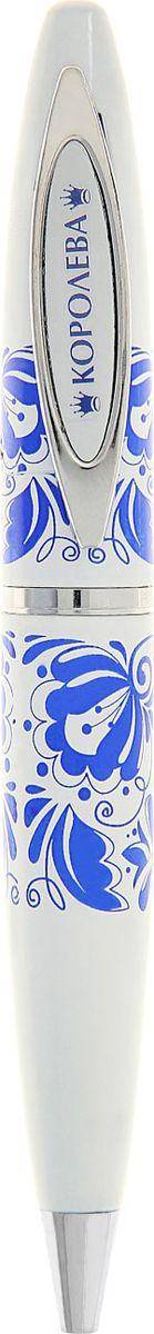 Ручка шариковая Королева синяя127372Стильная и удобная - это яркий пример того, как должна выглядеть уникальная ручка. Такой подарок оценит любая девушка, ведь она без труда подчеркнет ее образ и добавит изюминку в стиль. Яркая и удобная, такая ручка станет отличным дополнением женской сумочки или ежедневника. Благодаря поворотному механизму ручка не оставит чернильных пятен и ее обладательница будет всегда на высоте.