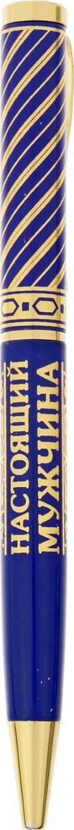 Ручка шариковая Самому лучшему цвет корпуса синий синяя72523WDРучка подарочная Самому лучшему в чехле из экокожи Практичный и очень красивый подарок. Он станет незаменимым помощником в делах, а оригинальный дизайн будет радовать своего обладателя и поднимать настроение каждый день. Преимущества: чехол из искусственной кожи с тиснением фольгой дизайнерская ручка. Такой аксессуар станет отличным подарком для друга, коллеги или близкого человека.