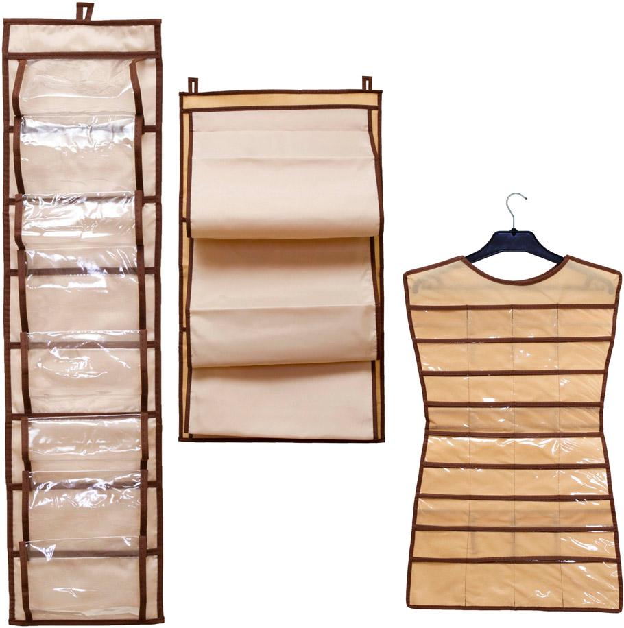 Набор органайзеров Homsu, подвесных, цвет: бежевый, 3 штDEN-19Набор органайзеров предназначен для удобного и компактного хранения различных вещей и бижутерии. Спокойный бежевый цвет отлично дополняет интерьер, придавая ему оригинальный стиль.В набор входят 3 органайзера: Кофр подвесной для сумок бежевый; Органайзер бежевый подвесной двусторонний на 16 карманов; Органайзер бежевый для бижутерии Выбирая набор органайзеров, вы приобретаете практичное хранение вещей, стильные аксессуары для интерьера и свободное пространство. 400х700; 200х800; 750х450