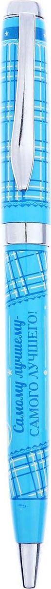 Ручка шариковая Самому лучшему цвет корпуса голубой синяя72523WDРучка в креативном авторском дизайне станет отличным подарком, например, на день рождения или на профессиональный праздник. Ее можно преподнести даже без повода. Милый презент приятно получить всегда! Яркий принт, приятные пожелания и удобная форма изделия придают ему очарование и праздничный вид. Подарочный конверт в насыщенной цветовой гамме избавит от необходимости выбирать подходящую упаковку. Дарите близким радость!