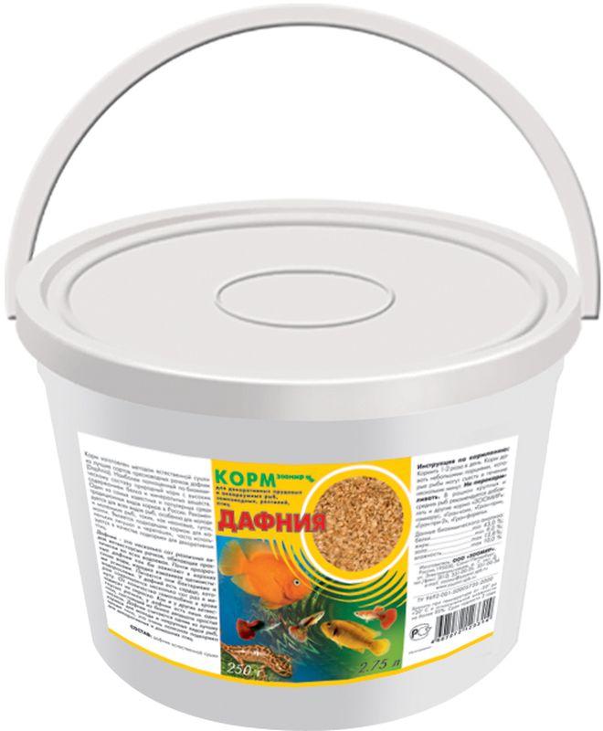 Корм для прудовых рыб Зоомир Дафния, 2,75 л274Корм изготовлен методом естественной сушки из лучших сортов пресноводных ветвистоусых рачков дафнии (Daphnia).Наиболее полноценный по биохимическому составу природный корм с высоким содержанием белка и минеральных веществ. Один из самых известных и популярных среди традиционных видов кормов в России. Рекомендуется для всех видов рыб, особенно для молоди и маленьких рыб, таких, как неоновые, гуппи, молли. Является подходящим кормом для маленьких лягушат и черепашек, часто используется в качестве подкормки для декоративных птиц. Дафнии считаются одним из лучших кормов для некрупных видов рыб, а так же молоди практически всех видов. На рыбоводных заводах их разводят на корм молоди осетровых и лососевых рыб. Дафний заготавливают, высушивая на полотнищах ткани. Сухая дафния – очень полезная подкормка для декоративных и домашних птиц. Состав: дафния естественной сушки.