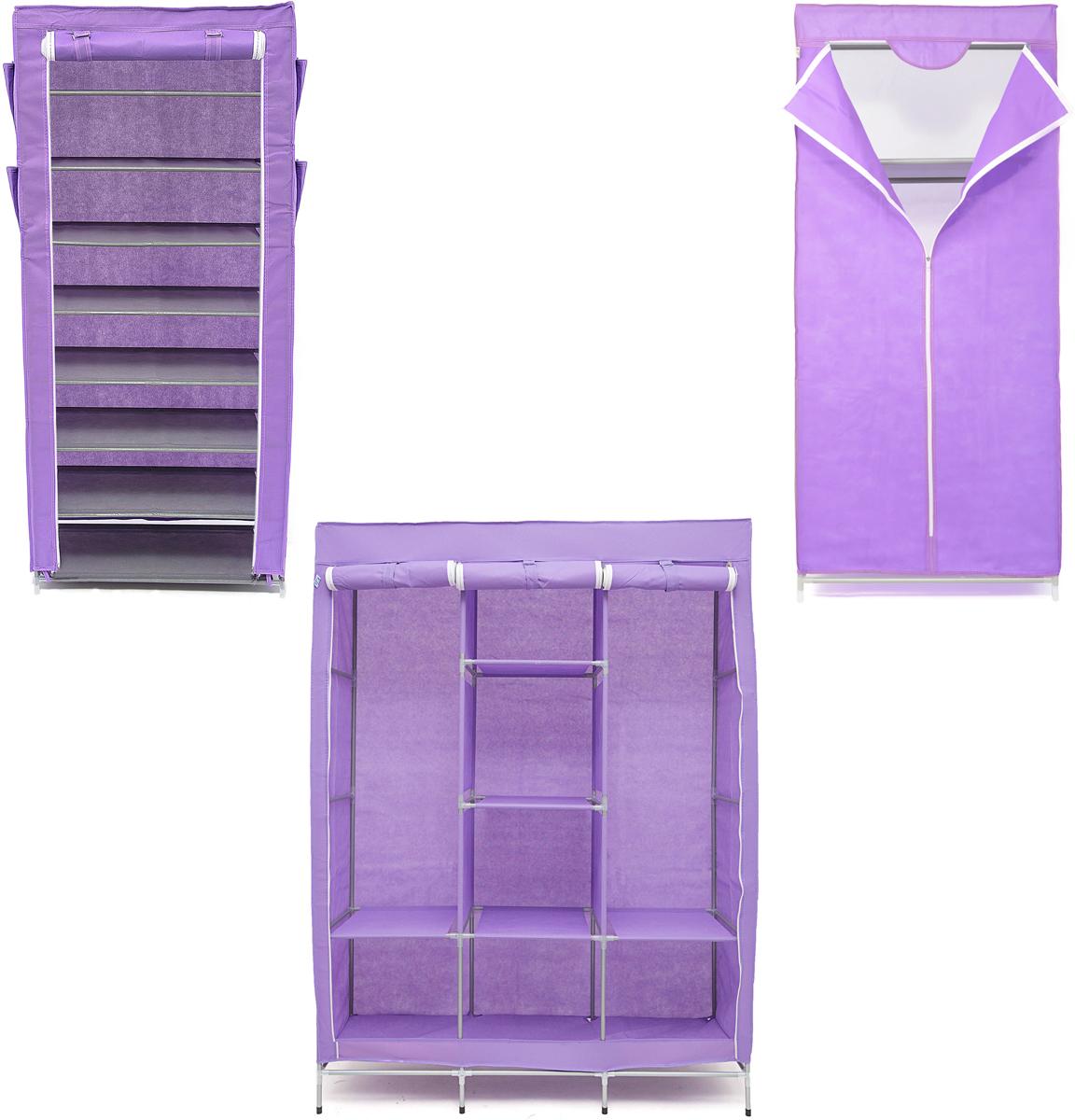 Набор кофров для хранения Homsu, универсальный, цвет: фиолетовый, 3 штDEN-64Уникальный дизайн этого комплекта станет настоящим украшением для любого интерьера. Практичная составляющая подобной мебели также вне сомнений. Лёгкие и прочные устойчивые конструкции из каркасов и тканевой обивки могут быть легко собраны вами без посторонней помощи, буквально за несколько минут. Такая мебель будет всегда удобной и максимально практичной, ведь верхнюю тканевую часть при надобности можно всегда постирать либо же попросту поменять на аналогичную другого цвета. Кроме того, такие конструкции всегда будут отличным решением для того, кому по душе мобильность и постоянная смена обстановки. 1300х450х1720; 680х450х1550; 600х300х1360