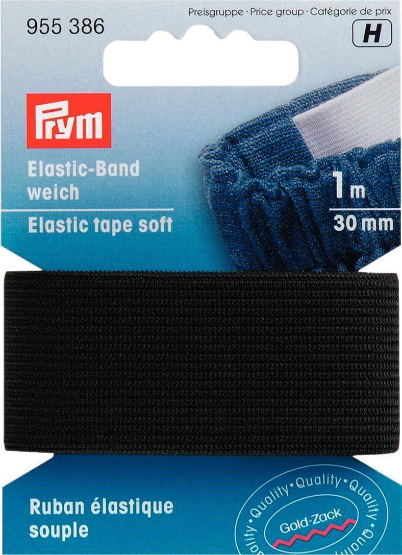 Лента эластичная Prym, цвет: черный, 30 мм, 1 м955386