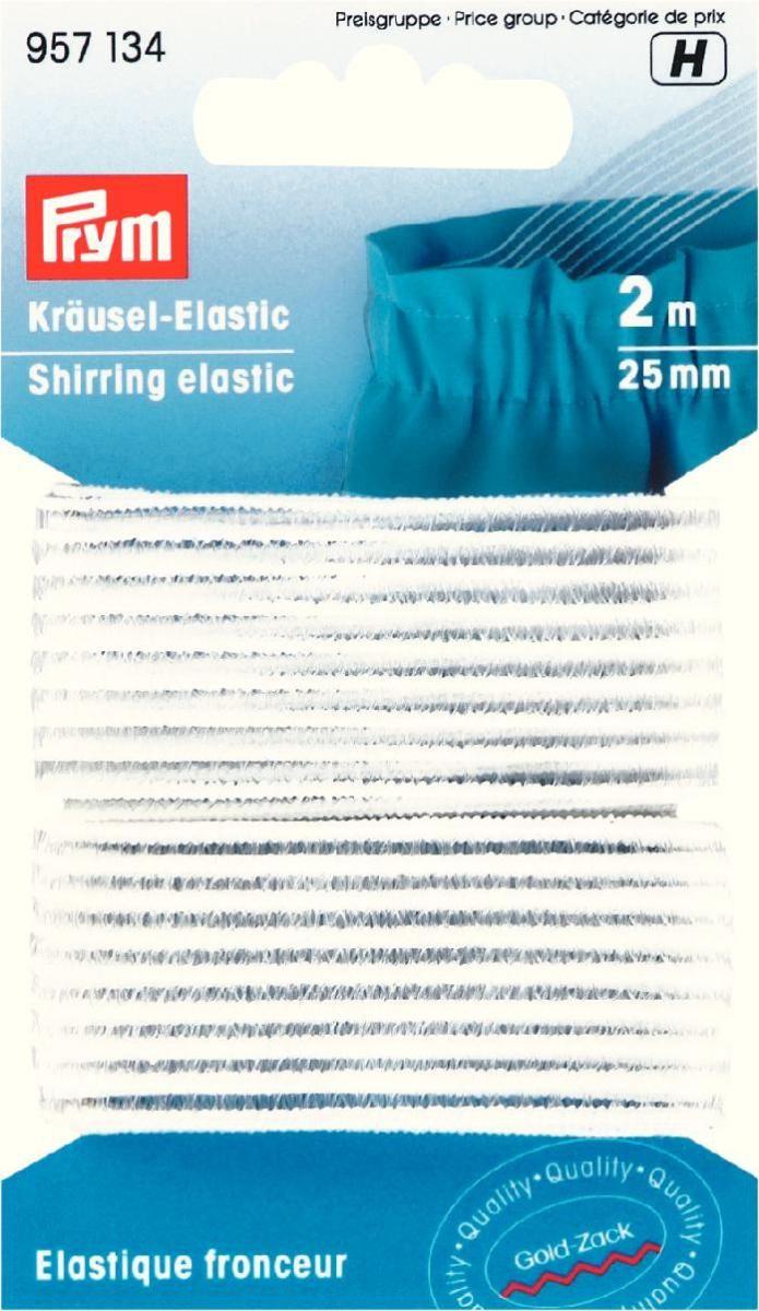 Лента эластичная Prym, со сборками, цвет: белый, 25 мм, 2 м957134