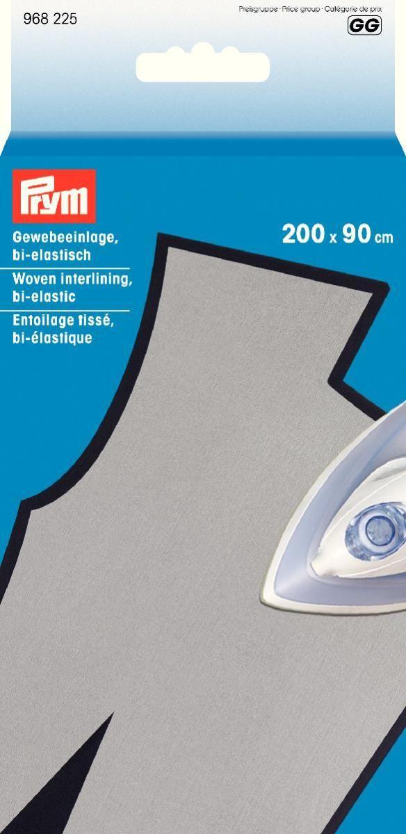 Прокладка тканевая Prym, биэластичная, цвет: белый, 200 х 90 см968225