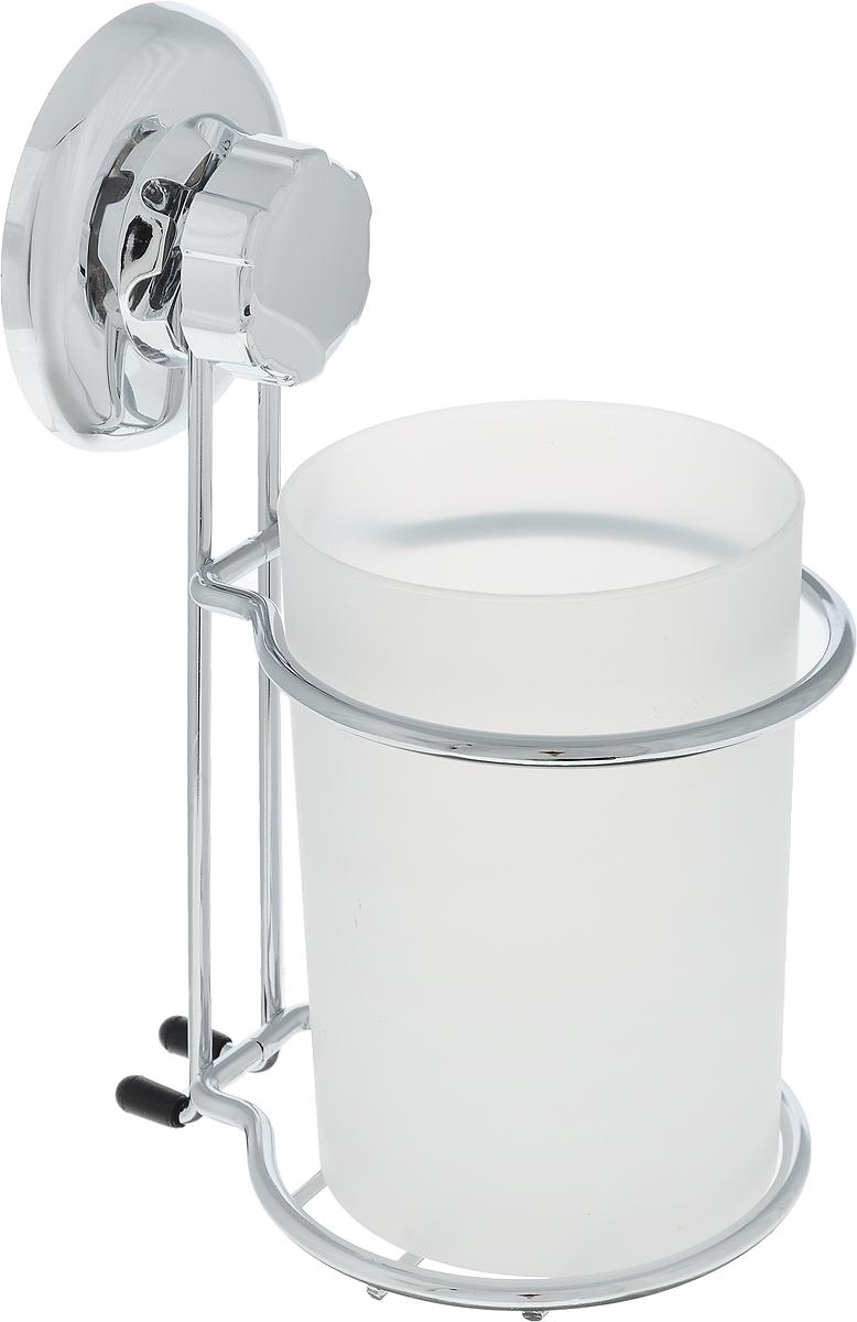 Стакан для ванной комнаты Tatkraft Ring Lock, на вакуумной присоске17221Удобный пластиковый стакан Tatkraft Ring Lock крепится к стене при помощи силиконового кольца Magic Ring и вакуумной присоски. Влагостойкое кольцо крепко держит стакан и его содержимое на ровных и не ровных (1-2 мм), воздухонепроницаемых поверхностях: стекло, глазурованная плитка, металл, пластик. Теперь, чтобы прикрепить стакан для зубных щеток к стене, не нужно делать лишних дырок. Диаметр стакана: 8 см. Высота стенки: 11 см. Диаметр вакуумного крепления: 6 см. Размер держателя: 12 см х 9 см х 16 см.