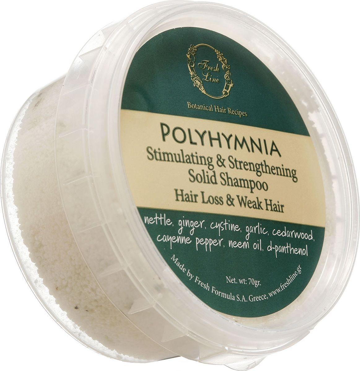 Fresh Line Шампунь твердый для волос от выпадения Полимния, 70 г900622Содержит сильнодействующие эфирные масла: лавра благородного, черного перца, кедра, шалфея мускатного, чеснока и имбиря, которые улучшают рост волос и тонизируют микроциркуляцию кожи головы. Идеально подходит и для мужчин, и для женщин. Применяется также для лечения периодического выпадения волос (весна, осень) и после беременности.