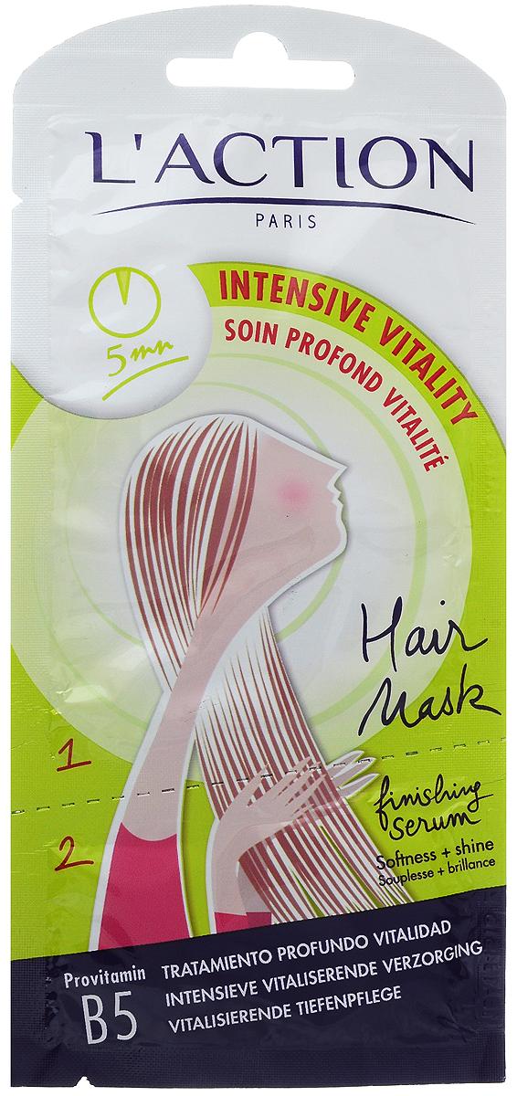 Laction Маска для волос восстанавливающая, 15+3,5 млБ33041_шампунь-барбарис и липа, скраб -черная смородинаБлагодаря содержанию семян подсолнечника в составе этой маски, восстанавливается структура волос. Обогащенное витаминами, оно защищает волосы от агрессивного воздействия шампуней, красящих веществ и УФ-лучей. Рапсовое и пальмовое масла делают волосы мягкими и сияющими здоровьем.