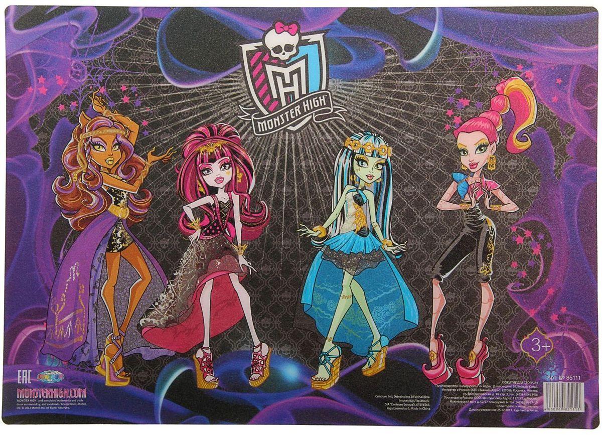 Monster High Настольное покрытие A41093931