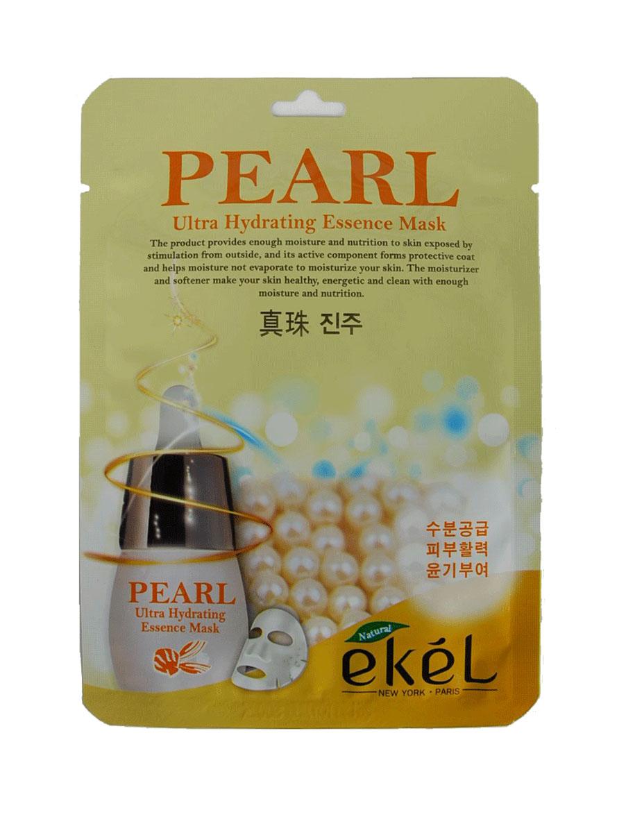Ekel Маска тканевая с жемчугом, 25 гр.FS-00103Ekel Pearl Ultra Hydrating Mask - Маска тканевая с жемчугом, 25 гр.Тканевая маска обработана специальной уникальной пропиткой из порошка жемчуга. Легко используется и воздействует на кожу лица быстро и интенсивно. Благодаря содержащемуся порошку жемчуга происходит глубокое очищение кожи. Выходят токсины, улучшается качество и скорость метаболизма, образуется естественная защита от свободных радикалов. Внешне улучшается рельеф и внешний вид кожи.В жемчужном порошке содержатся микроэлементы и аминокислоты, являющиеся строительным материалом для клеток. Так, глюкоза способствует укреплению мышц лица, а здоровье и красоту возвращают витамины В и D. Маска обладает легким отбеливающим эффектом.