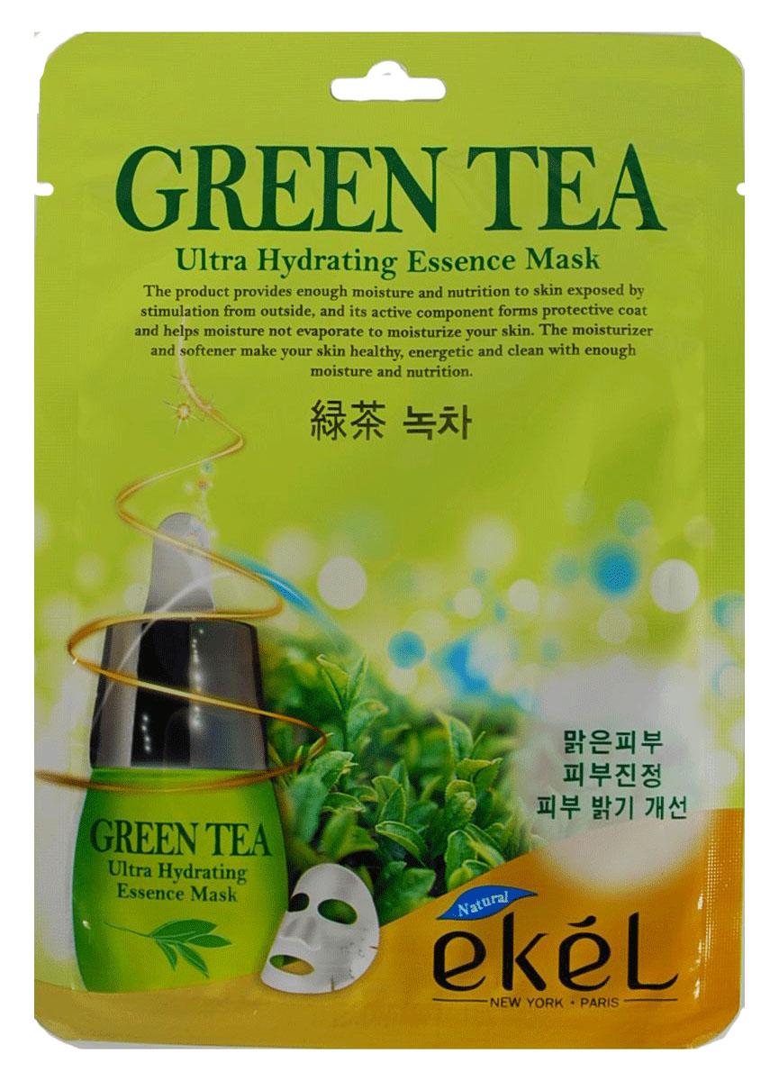 Ekel Маска тканевая с экстрактом зеленого чая, 25 гр.827426Ekel Green Tea Ultra Hydrating Essence Mask - Противовоспалительная и себорегулирующая тканевая маска с экстрактом зеленого чая. Обладает антиоксидантным действием, активирует клеточный обмен, защищает кожные покровы от свободных радикалов, восстанавливает повреждённые клетки и повышает упругость кожи. Полифенолы зеленого чая оказывают также противовоспалительное и антибактериальное действие, способствуют проникновению биологически активных веществ в кожу. Содержащийся в экстракте кофеин улучшает микроциркуляцию крови и питание кожи, уменьшает отечность; танины придают коже упругость. Экстракт богат эфирными маслами и витаминами С, К и группы В. Витамин В2, содержащийся в зеленом чае, обладает ранозаживляющими свойствами. Помимо этого зеленый чай активизирует кровообращение, снабжает клетки кислородом, усиливает защитные свойства кожи. Дубильные вещества зеленого чая создают на коже плотную пленку, оказывающую бактерицидное воздействие. Экстракт зеленого чая не только механически, но...