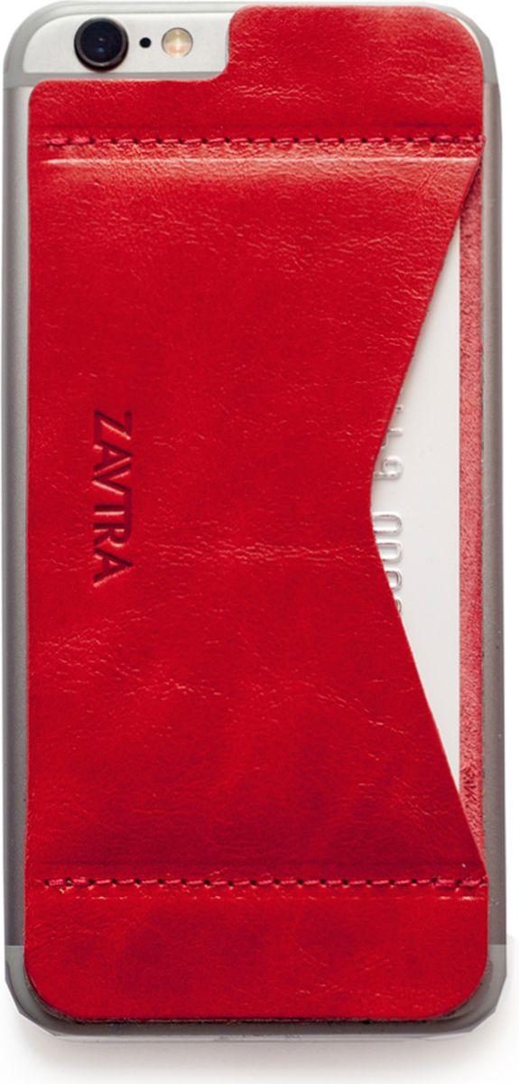 Кошелек Zavtra, цвет: красный. zav02i6redzav02i6redДеньги изменились, а кошельки – нет. Сегодня не нужно носить с собой «котлеты» наличных или стопки кредитных карт, а большинство платежей можно сделать с помощью мобильного телефона. Мы решили сделать кошелёк, который отвечает запросам современного мира. Оригинальный формат продиктован изменившимся миром. Телефон и платежи теперь становятся по-настоящему неразделимы. Поэтому мы соединили финансы и смартфон в оригинальном и супер-удобном кошельке-накладке ZAVTRA.