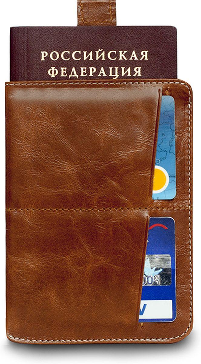 Обложка для паспорта Zavtra, цвет: коричневый. zav03broA16-11154_711Обложка для документов Zavtra — это лучшее средство от бюрократической скуки.В нее может войти все необходимое и сразу — паспорт, права, пластиковые карты и даже купюры или, например, посадочный талон. Паспорт эффектно извлекается при помощи специального «язычка» — пользоваться ей одно удовольствие. Входит и выходит.В обложке предусмотрен основной отсек для паспорта, два отсека под пластиковые карты и обратный глубокий карман свободного назначения.