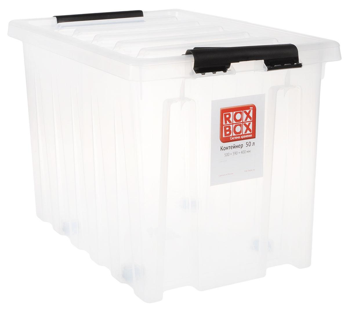Контейнер для хранения Роксор, цвет: прозрачный, 50 л214507Универсальный контейнер для хранения с крышкой оснащен роликами и оригинальными ручками-фиксаторами, которые надежно и плотно удерживают крышку в закрытом положении. Толстые стенки и ребра жесткости придают ящикам особую прочность, уменьшая риск повреждения как самого ящика, так и его содержимого.