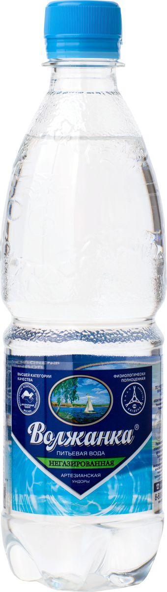 Волжанка вода питьевая высшей категории качества, 0,5 л УТ040810303
