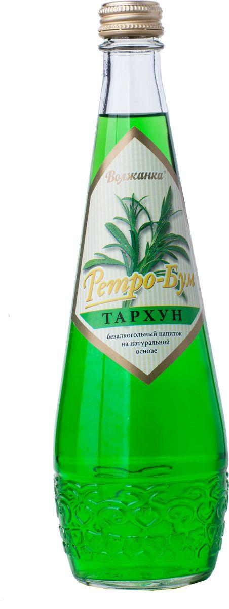 Ретро Бум Тархун лимонад, 0,5 лУТ040810308Безалкогольный напиток Тархун - низкокалорийный, среднегазированный. Этот напиток не теряет своей популярности и сегодня, благодаря нежному вкусу и аромату тархуна. Хранить в защищенном от солнца помещениях при Т от +2 +20°С