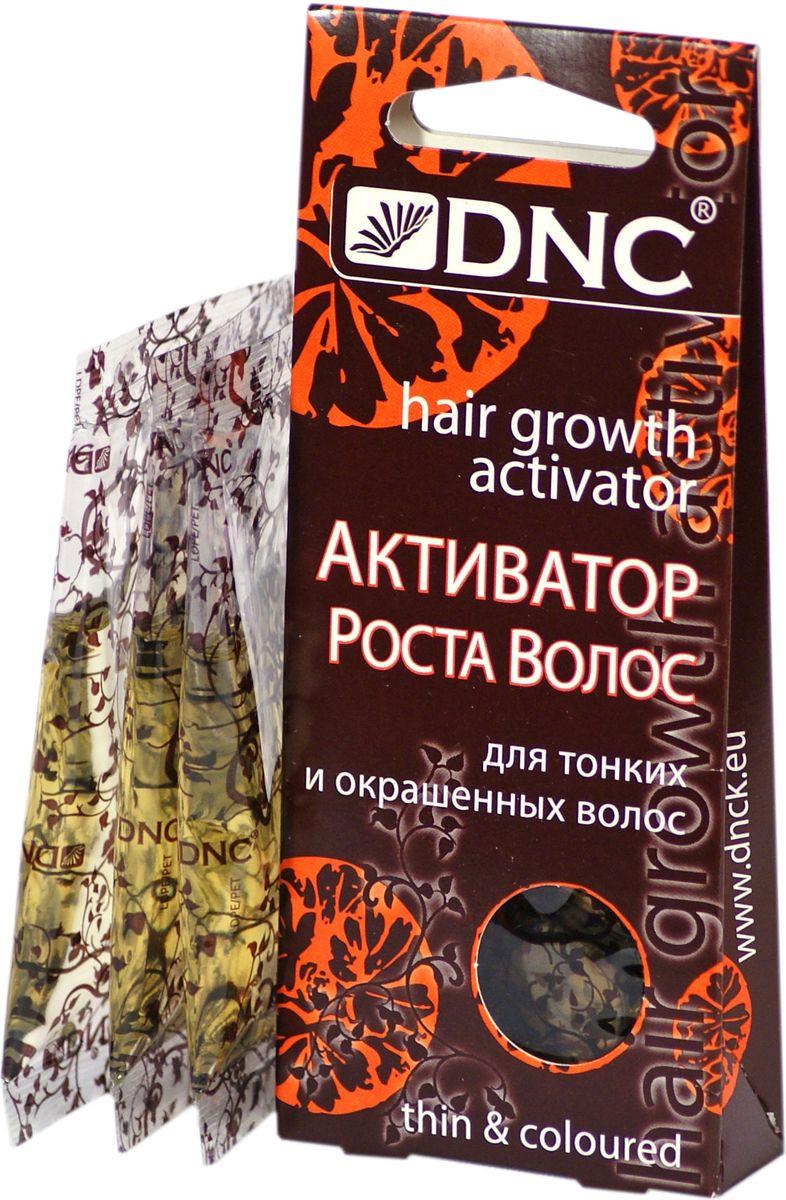 DNC Активатор роста волос, для тонких и окрашенных волос, 3х15 мл 4751006750920