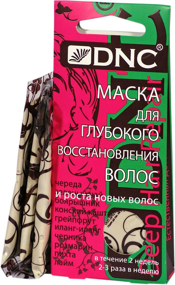 DNC Маска для глубокого восстановления и роста волос, 3х15 мл
