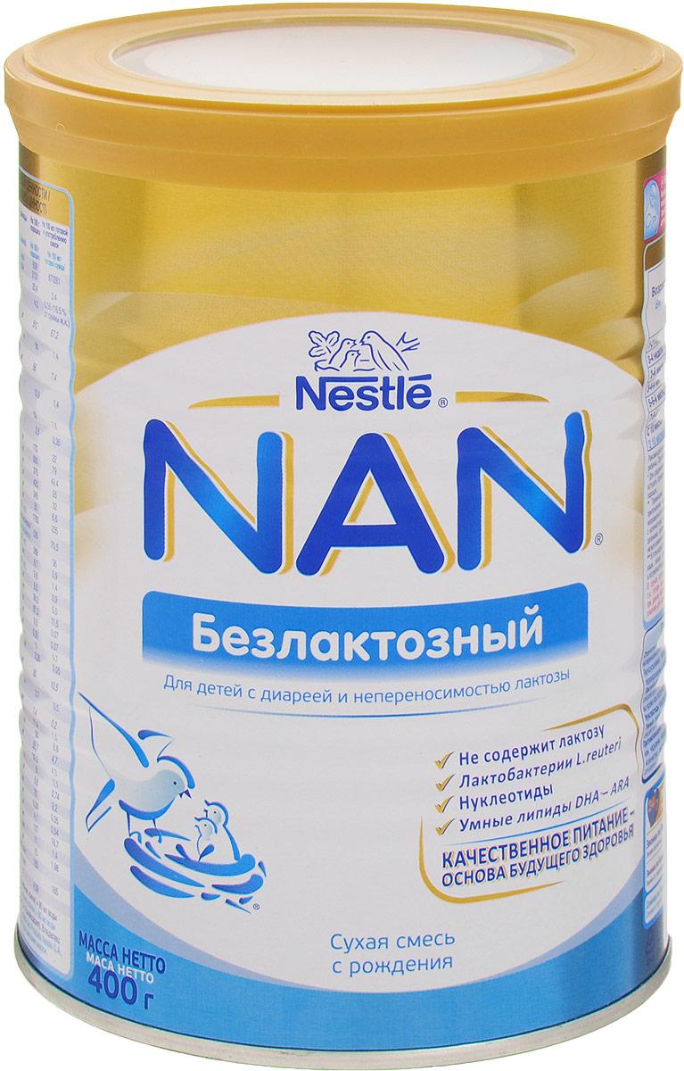 NAN Безлактозный, смесь с рождения, 400 г0120710NAN Безлактозный - полноценная питательная смесь для детей с лактозной недостаточностью.Смесь NAN Безлактозный предназначена для замены молока в рационе грудных детей и детей младшего возраста, страдающих от непереносимости лактозы и после перенесенной диареи.Благодаря особой комбинации компонентов NAN Безлактозный: помогает ускорить процесс восстановления после перенесенной диареи; содержит легко усваиваемые углеводы.L. Reuteri - пробиотическая культура, которая благотворно влияет на пищеварение ребенка и способствует оптимальному развитию кишечной микрофлоры.NAN Безлактозный содержит нуклеотиды для быстрого восстановления слизистой оболочки кишечника.Умные липиды - смесь ненасыщенных жирных кислот DHA (Омега-3) и ARA (Омега-6), присутствующих также и в грудном молоке: способствуют укреплению иммунитета; важны для развития мозга и зрения.Идеальной пищей для грудного ребенка является молоко матери. Грудное вскармливание должно продолжаться как можно дольше. Перед тем как принять решение об искусственном вскармливании с использованием детской смеси, обратитесь за советом к медицинскому работнику. Возрастные ограничения указаны на упаковке товаров в соответствии с законодательством РФ.NAN Безлактозный предназначен для кормления детей с особыми диетическими потребностями. Применяется только по назначению врача.Противопоказания: Галактоземия, глюкозо-галактозная недостаточность. Продукт изготовлен из сырья, произведенного специально отобранными поставщиками без использования генетически модифицированных ингредиентов, консервантов, красителей и ароматизаторов.