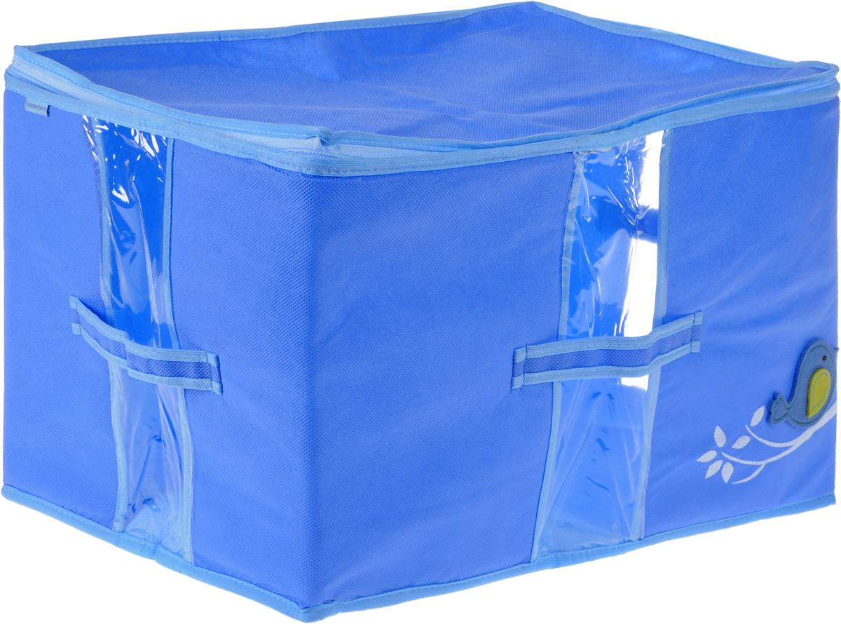 Кофр для хранения вещей детский Все на местах, голубой, 30 x 45 x 30 смS03301004Прямоугольный детский кофр Все на местах, изготовленный из высококачественного прочного нетканого материала (спанбонда) и ПВХ, предназначен для долговременного хранения вещей. Кофр оснащен крышкой, тем самым обеспечивая надежное хранение одежды, игрушек и других вещей. Кофр защитит их от повреждений, пыли, влаги и загрязнений во время хранения и транспортировки. Он пропускает воздух и отталкивает воду.Органайзер удобно складывается в чехол и оснащен удобными мягкими ручками, с четырех сторон.