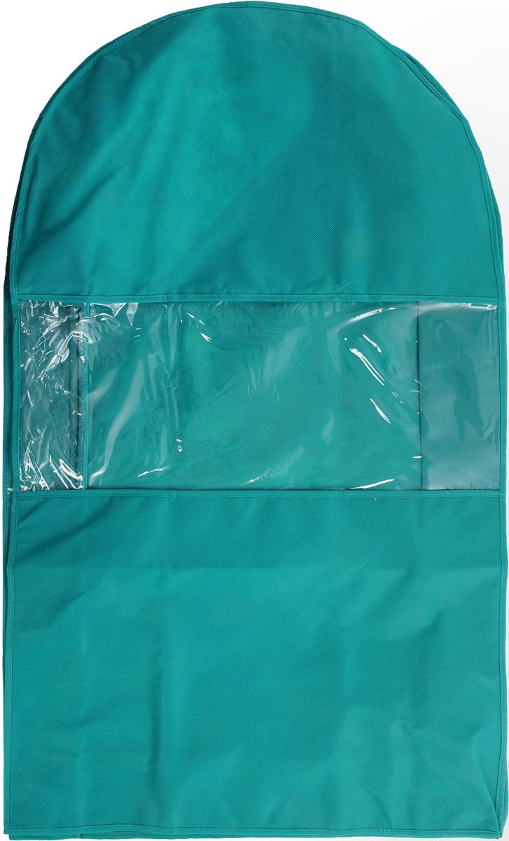 Чехол для шубы Все на местах Minimalistic. Lux, цвет: бирюзовый, 100 х 18 х 58 смS03301004Чехол Все на местах Minimalistic. Lux изготовлен из сочетания спанбонда и ПВХ. Изделие предназначено для хранения шуб. Нетканый материал чехла пропускает воздух, что позволяет изделиям дышать. Благодаря пластиковым вставкам, чехол идеально держит форму и его стенки не соприкасаются с мехом изделия и не приминают его. С таким чехлом шуба надежно защищена от моли, пыли и механического воздействия. Застегивается на застежку-молнию.Материал: спанбонд, ПВХ.Размеры: 100 см х 18 см х 58 см.