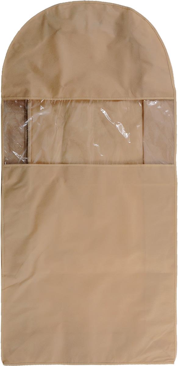 Чехол для одежды Все на местах Minimalistic, двойной, цвет: бежевый, 130 х 60 х 20 см1011034.