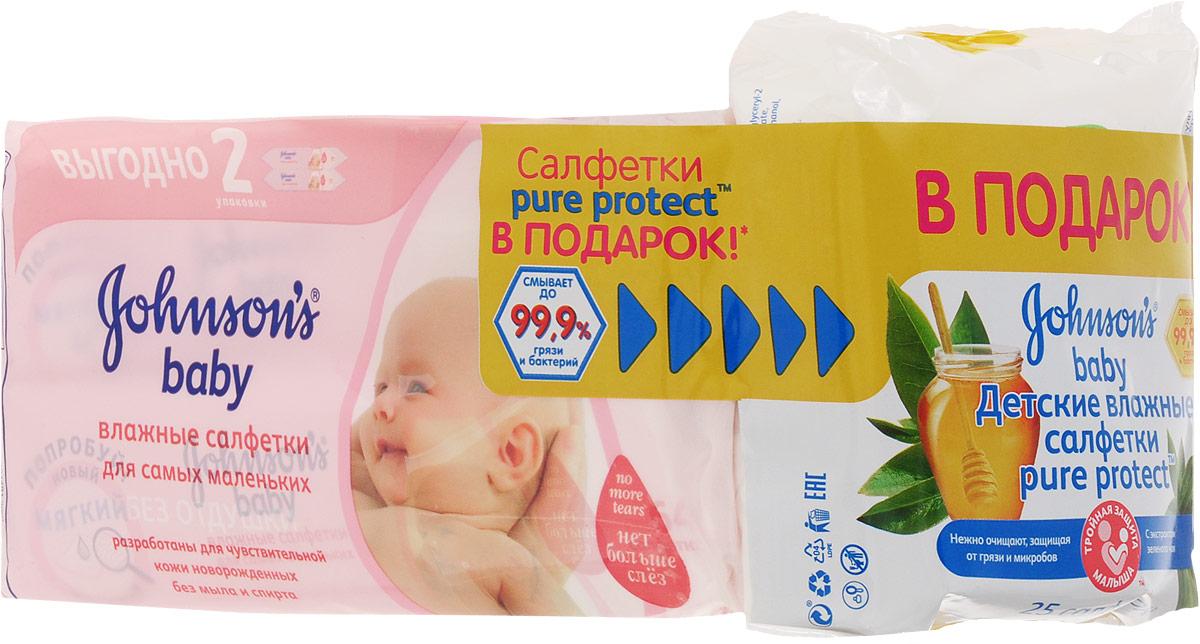 Johnsons Baby Влажные салфетки для самых маленьких 128 шт + ПОДАРОК Pure Protect Влажные салфетки детские 25 шт505856_подарокВлажные салфетки Johnsons Baby для самых маленьких разработаны специально для ухода и нежного очищения кожи новорожденных. Они очищают детскую кожу настолько деликатно, что могут использоваться даже для чувствительной области вокруг глазок. Салфетки пропитаны мягчайшим очищающим лосьоном без запаха, который не содержит отдушек и на 97% состоит из чистой воды. В составе лосьона - оптимальные для кожи новорожденных очищающие компоненты. Влажные салфетки Johnsons baby: не содержат мыла и спирта; подходят для чувствительной кожи; имеют формулу Нет больше слез. Рекомендованы ассоциацией детских аллергологов и иммунологов России. Также в комплект входит подарок - влажные детские салфетки Pure Protect, 25 шт. Товар сертифицирован.