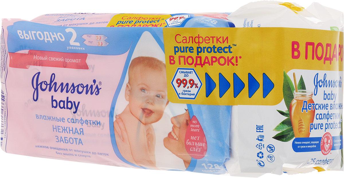 Johnsons Baby Влажные салфетки Нежная забота 128 шт + ПОДАРОК Pure Protect Детские влажные салфетки 25 шт53685, 03014218_подарокВлажные салфетки Johnsons Baby Нежная забота созданы специально для ухода и нежного очищения детской кожи. Они очищают детскую кожу настолько деликатно, что их можно использовать даже для чувствительной области вокруг глаз. Салфетки пропитаны очищающим детским лосьоном, на 97% состоящим из чистейшей воды, и содержат ингредиенты натурального происхождения. Гипоаллергенны. Подходят для новорожденных. Все свойства детских салфеток Johnsons baby, их гипоаллергенность подтверждены клиническими испытаниями, поэтому этой продукцией пользуются в родильных домах и дома с первых дней жизни малышей! Детские салфетки Johnsons baby помогут сохранить кожу малыша здоровой и сделают уход за ней приятным и эффективным. Товар сертифицирован. Также в комплект входит подарок - влажные детские салфетки Pure Protect, 25 шт. Товар сертифицирован.