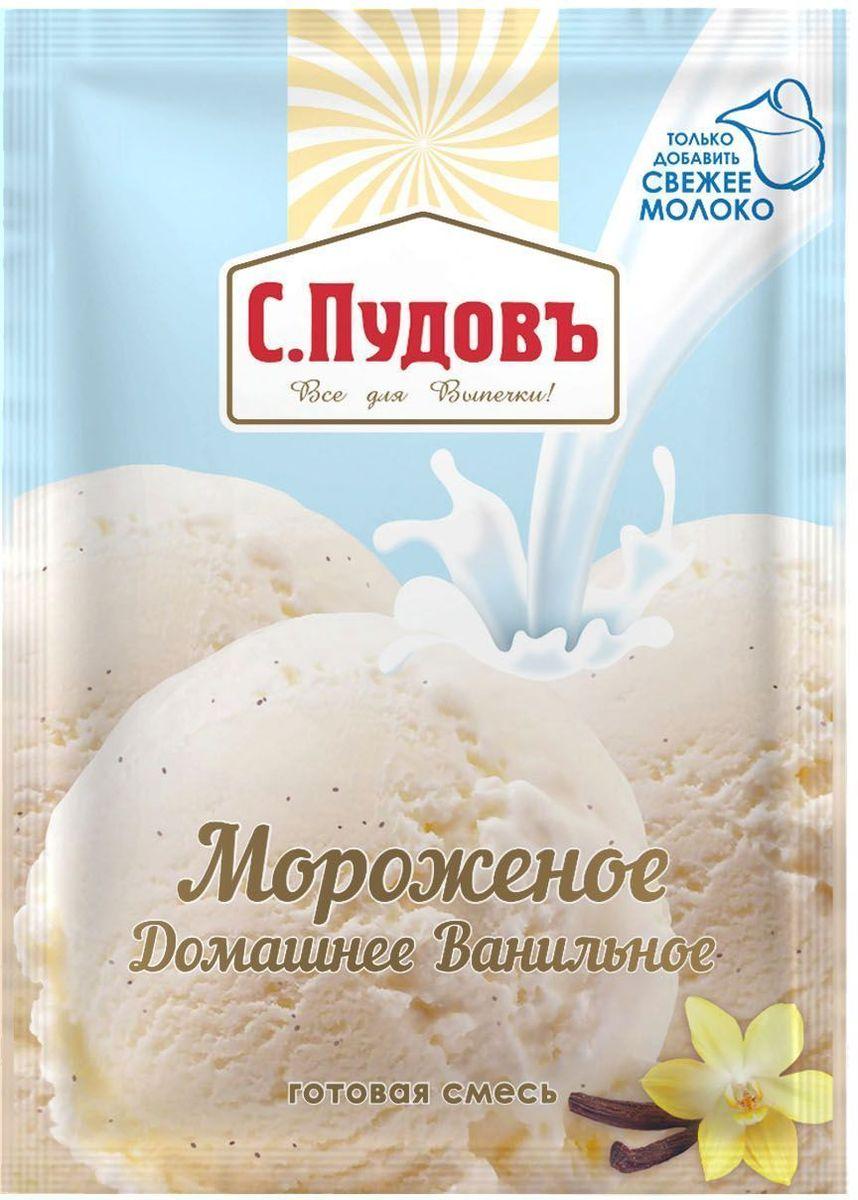 С. Пудовъ Мороженое домашнее ванильное, 70 г4607012298072Мороженое всегда дарит ощущение праздника! Настоящее натуральное домашнее мороженое на десерт поднимает настроение и вызывает чувство радости и счастья!