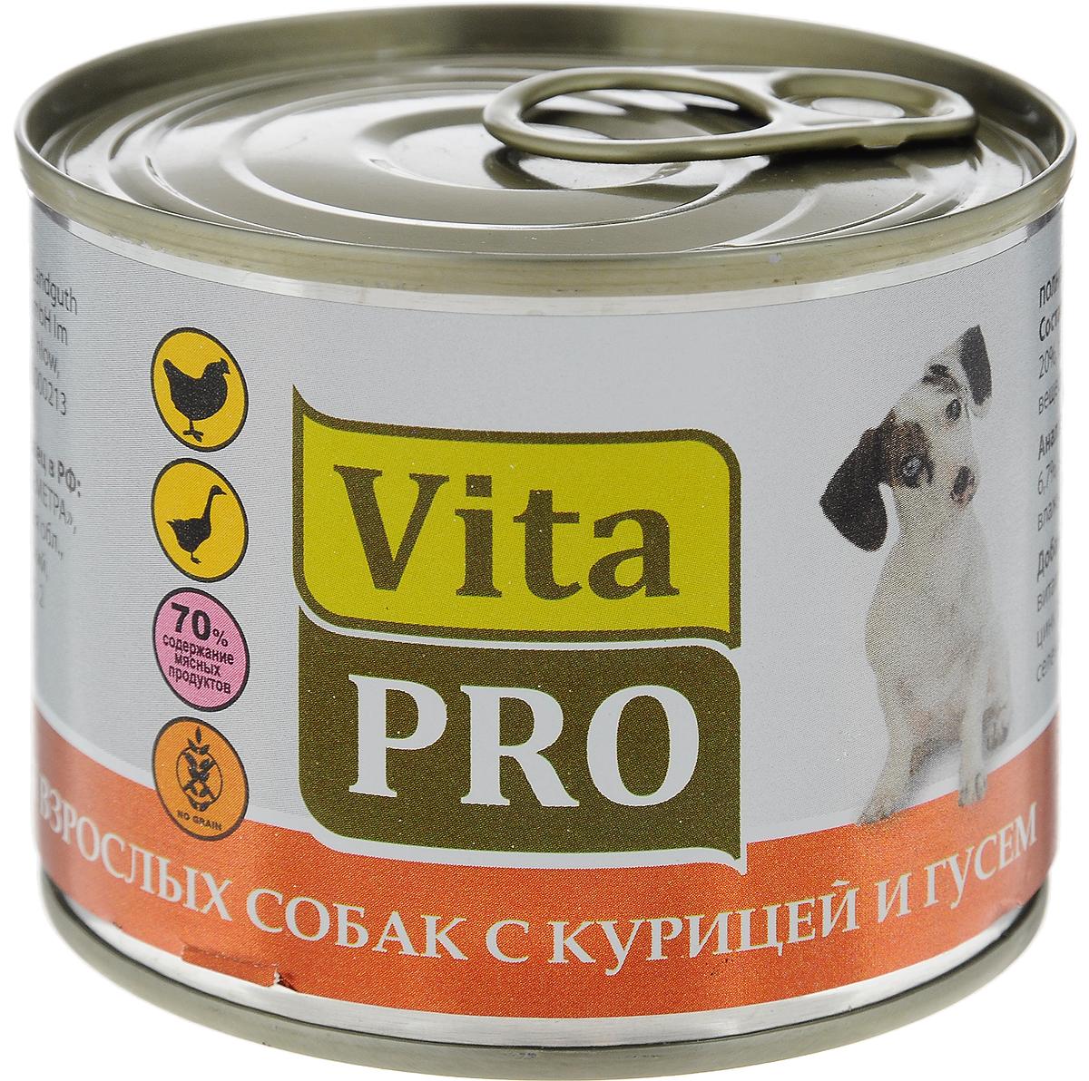 Консервы Vita ProМясное меню для собак, курица и гусь, 200 г90011Корм из натурального мяса без овощей и злаков с добавлением кальция для растущего организма. Не содержит искусственных красителей и усилителей вкуса. Крупнофаршевая текстура.