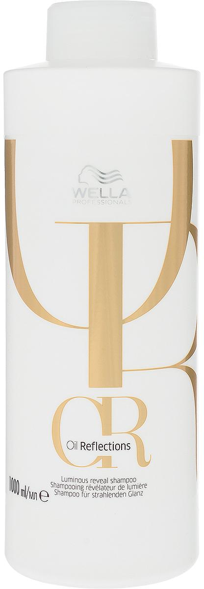 Wella Шампунь для интенсивного блеска волос Oil Reflections Luminous Reval Shampoo - 1000 млFS-00103Легкий увлажняющий шампунь тщательно очищает волосы насыщая их сиянием. Технология EDDS защищает кутикулу от свободных радикалов. Утонченный аромат погружает в мечты о белых песчаных дюнах востока. Подходит для всех типов волос. Содержит масло камелии и экстракт белого чая.