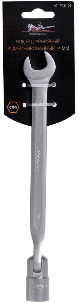Ключ шарнирный Airline, комбинированный, 14 ммRC-100BWCДолгий срок эксплуатацииКлючи изготовлены из высококачественной хром-ванадиевой стали. Тело ключа изготовлено методом горячей ковки, что придаёт ему высокую прочность и долговечность. Финишное прочное хромированное покрытие защищает ключ от воздействия коррозии, делает его более износостойким и легко очищается от загрязнений.Максимальное усилие без повреждения крепежаПродуманный профиль накидной части ключа смещает пятно контакта с ребра грани на её поверхность, что предотвращает повреждение болтов и гаек даже при самых высоких нагрузках.Безопасны в работеЭргономичный профиль рукоятки ключа позволяет развивать большее усилие без риска повреждения кистей рук.Надёжность и эффективностьВстроенный прочный трещоточный механизм значительно повышает производительность труда и снижает нагрузки на организм.Материал: cталь CrV50BV30 Твёрдость: 39-42 HRC Покрытие: Матовое хромирование