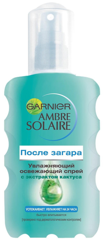 Garnier Ambre Solaire Спрей для тела после загара, увлажняющий, освежающий, 200 млFS-00897После пребывания на солнце коже необходим особенный увлажняющий и восстанавливающий уход. Средства после загара Garnier Ambre Solaire действуют как резервуар влаги для кожи, успокаивая и увлажняя ее на 24 часа. Легкая и нежная текстура спрея мгновенно дарит ощущение свежести перегретой и обезвоженной солнцем коже Мягкая и нежная, кожа вновь обретает комфорт.