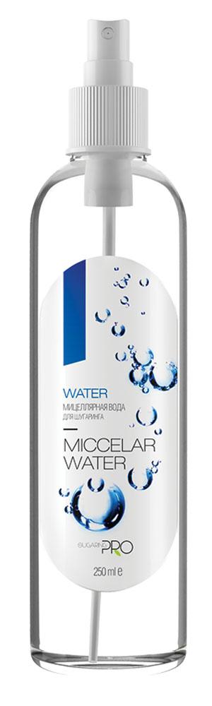 Sugaring Pro Мицеллярная вода, 250 мл