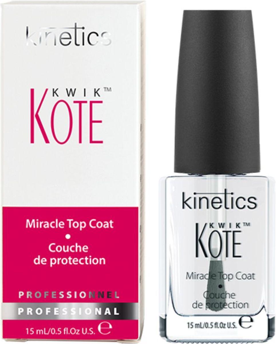 Kinetics Быстросохнущее верхнее покрытие Kwik Kote Miracle Top Coat, 15 мл1301210Верхнее покрытие с сушкой для лака Kwik Kote - быстросохнущее верхнее покрытие с устойчивым сверкающим блеском. Наносится на лак или на искусственные ногти.