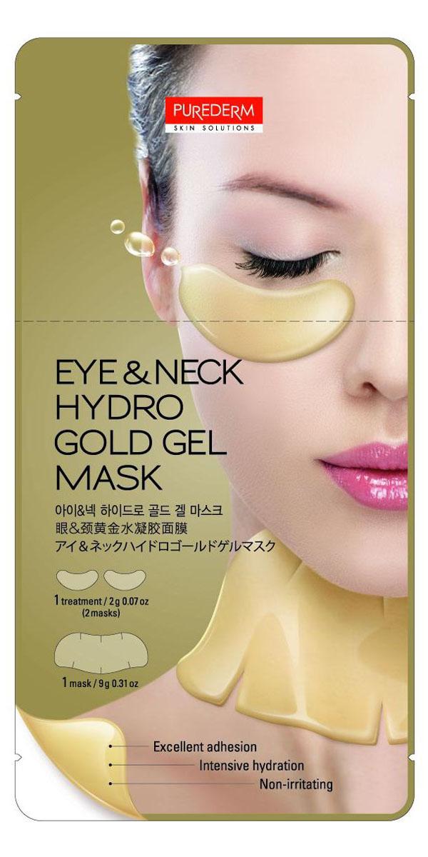 Purederm Маска гидрогелевая 2 в 1 для области глаз, 2 г и Гидрогелевая маска шеи с золотом, 9 гFS-00897Интенсивный уход для восстановления эластичности и сияния кожи, уменьшения признаков старения, состоящий из патчей для ухода за кожей в области глаз и маски для шеи. Плотное прилегание: Форма маски на основе гидрогеля способствует более плотному прилеганию, что обеспечивает эффективное проникновение активных ингредиентов глубоко в кожу и улучшает результат. Интенсивное увлажнение: содержит интенсивные увлажняющие ингредиенты -экстракты Алое и Алтея розового, которые насыщают сухую кожу большим количеством влаги, улучшают цвет лица, придают коже свежесть. Не раздражают кожу: нежный и мягкий гидрогель не вызывает раздражение кожи, которое иногда могут вызывать маски из других материалов.
