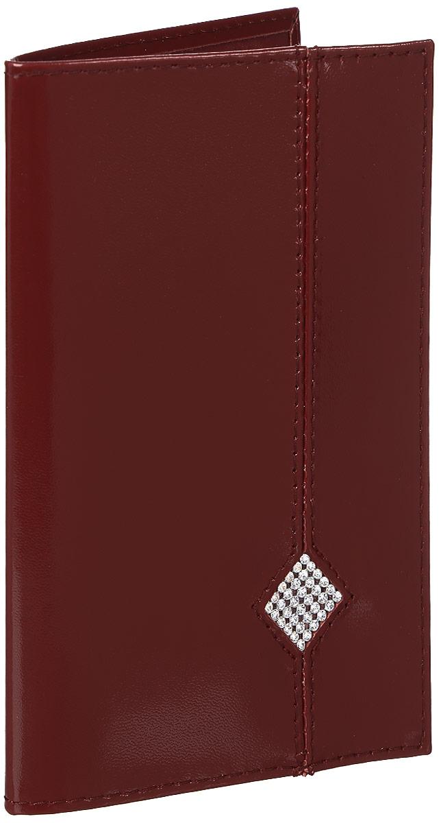 Обложка для паспорта Dimanche Гранат, цвет: бордовый. 130ICE 8508Обложка для паспорта Dimanche Гранат изготовлена из натуральной кожи бордового цвета и оформлена мелкими стразами, выстроенными в виде ромба. Внутри содержится два прозрачных захвата для паспорта. Внутренняя отделка - из стильной ткани насыщенного красного цвета. Обложка Dimanche Гранат не только поможет сохранить внешний вид вашего паспорта и защитит его от повреждений, но и станет ярким аксессуаром, который подчеркнет ваш неповторимый стиль.Обложка упакована в фирменную подарочную коробку.