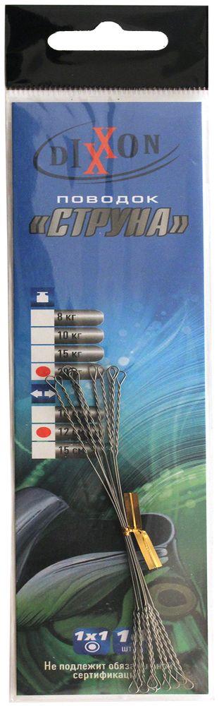 Поводок рыболовный Dixxon, стальной, 1х1, длина 12 см, 20 кг, 10 шт03/1/12Поводки-струна с замком-скруткой, позволяющим за секунды менять приманку. Стойкие к коррозии, позволяют многократно использовать замок без его повреждения. Жесткость поводка позволяет осуществлять качественную проводку приманки и максимально сокращать перехлесты крючков приманки с плетеным шнуром. В упаковке 10 поводков. Длина поводков - 12см, тест - 20кг, диаметр проволоки - 0,50мм.
