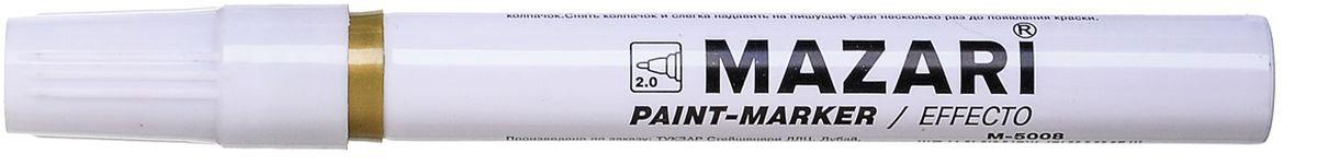 Mazari Маркер-краска Effecto цвет золотистыйKCO-30-659315Перманентный маркер по металлу и любым другим поверхностям (стекло, пластик, дерево) на масляной основе. Имеет долговечный износоустойчивый амортизированный наконечник. Насыщенный цвет сплошной линии, оставляемый маркером, не зависит от цвета поверхности. Толщина линии - 2,0 мм.