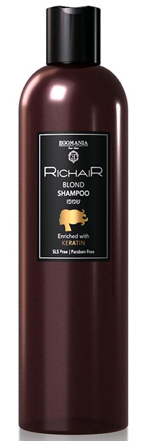 Egomania Professional Collection Шампунь Richair для осветленных и обесцвеченных волос c кератином, 400 млБ33041_шампунь-барбарис и липа, скраб -черная смородинаШампунь предназначен для деликатного очищения осветленных, обесцвеченных и мелированных волос. Мягко и бережно очищает, не повреждая пористые участки волос и не раздражая чувствительную кожу головы. Благодаря пантенолу восстанавливает гидро-липидный баланс сухих осветленных волос; способствует быстрому восстановлению кожи после агрессивных процедур осветления и обесцвечивания. Натуральный гидролизованный кератин укрепляет волосы, протеины шелка придают гладкость и блеск. Витамин Е защищает цвет осветленных волос от выгорания на солнце и от разрушения под воздействием негативных внешних факторов.