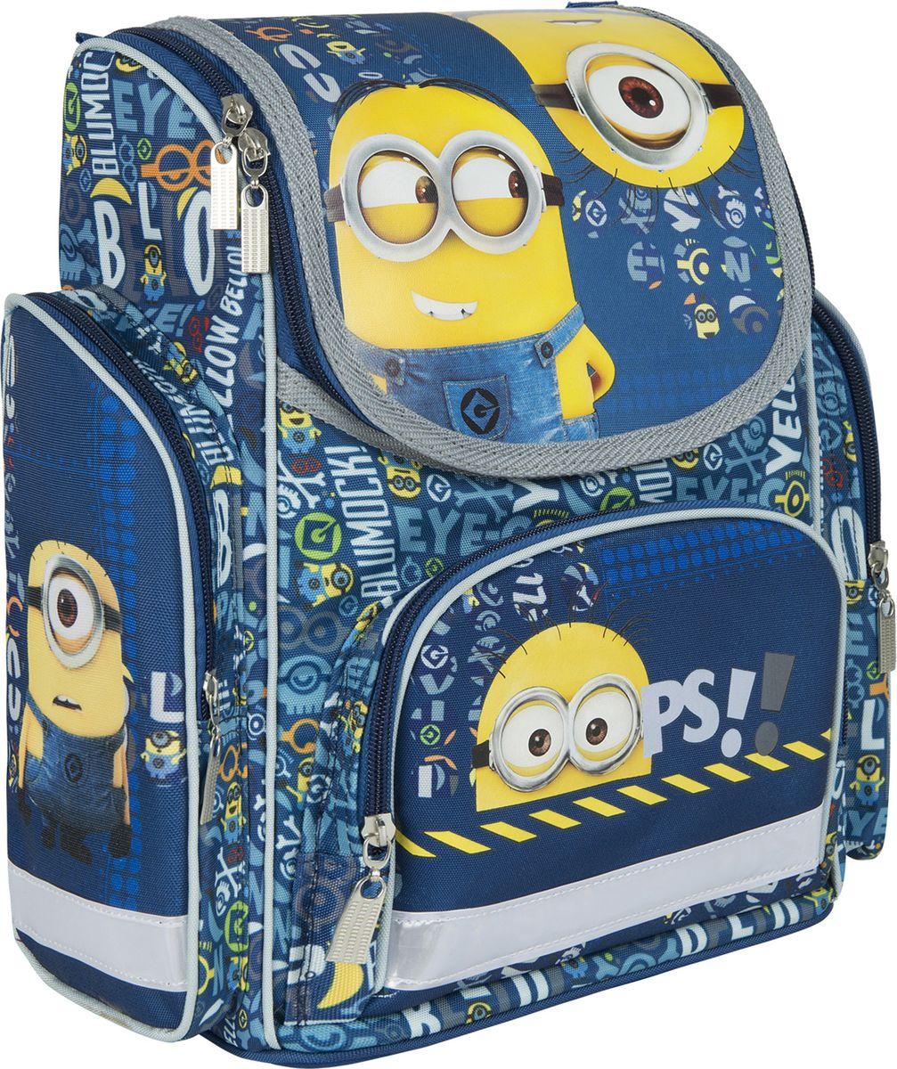 Universal Миньоны Рюкзак цвет синий желтый 3189672523WDОртопедический рюкзак Миньоны с твердым корпусом оптимален для школы: он имеет легкий вес и компактный, удобный размер. Основное отделение закрывается на молнию, подходит для формата А4, имеет отсек для тетрадей и карабин для ключей. Спереди находится карман на молнии, вмещающий пенал, а по бокам - 2 кармана на молнии высотой 23,5 см. Удобная усиленная спинка из дышащего плотного и мягкого поролона равномерно распределяет нагрузку на позвоночник. Мягкие анатомические регулируемые лямки оберегают плечи ребенка от натирания. Светоотражающие элементы на лямках, лицевом и боковых карманах повышают заметность ребенка на дороге в темное время суток, усиливая его безопасность. Прорезиненная ручка удобна для переноски рюкзака в руке или размещения на вешалке. Износостойкий, водонепроницаемый материал обеспечивает изделию длительный срок службы и защищает вещи от намокания. Аксессуар декорирован ярким и стойким принтом (сублимированной печатью и шелкографией). Размер: 31х29х15 см.