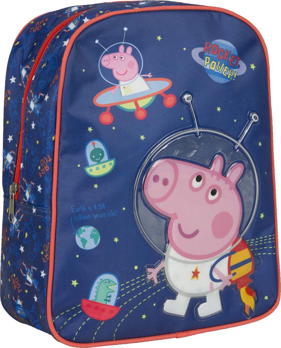 Peppa Pig Рюкзак дошкольный Свинка Пеппа цвет синий оранжевый 32042VS16-SB-001Очаровательный дошкольный рюкзачок Свинка Пеппа - это невероятно привлекательный аксессуар для вашего ребенка.Рюкзачок Свинка Пеппа имеет стильный дизайн, компактный размер и легкий вес, а в его вместительном внутреннем отделении на молнии легко поместятся все необходимые вещи, в том числе предметы формата А4. Поэтому он оптимально подойдет вашему ребенку для прогулок, занятий в кружке или спортивной секции. Мягкие регулируемые лямки шириной 6 см берегут плечи от натирания, а светоотражающие элементы, размещенные на них, повышают безопасность ребенка, делая его заметнее на дороге в темное время суток. Удобная ручка помогает носить аксессуар в руке или размещать на вешалке. Износостойкий материал с водонепроницаемой основой и подкладка обеспечивают изделию длительный срок службы и помогают держать вещи сухими в дождливую погоду. Рюкзачок декорирован объемной, блестящей аппликацией PVC и ярким принтом (сублимированной печатью), устойчивым к истиранию и выгоранию на солнце.Порадуйте свою малышку таким замечательным подарком!